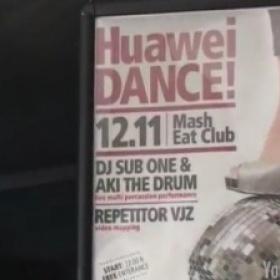 Huawei dance partisi