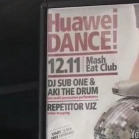 Huawei Dance Party